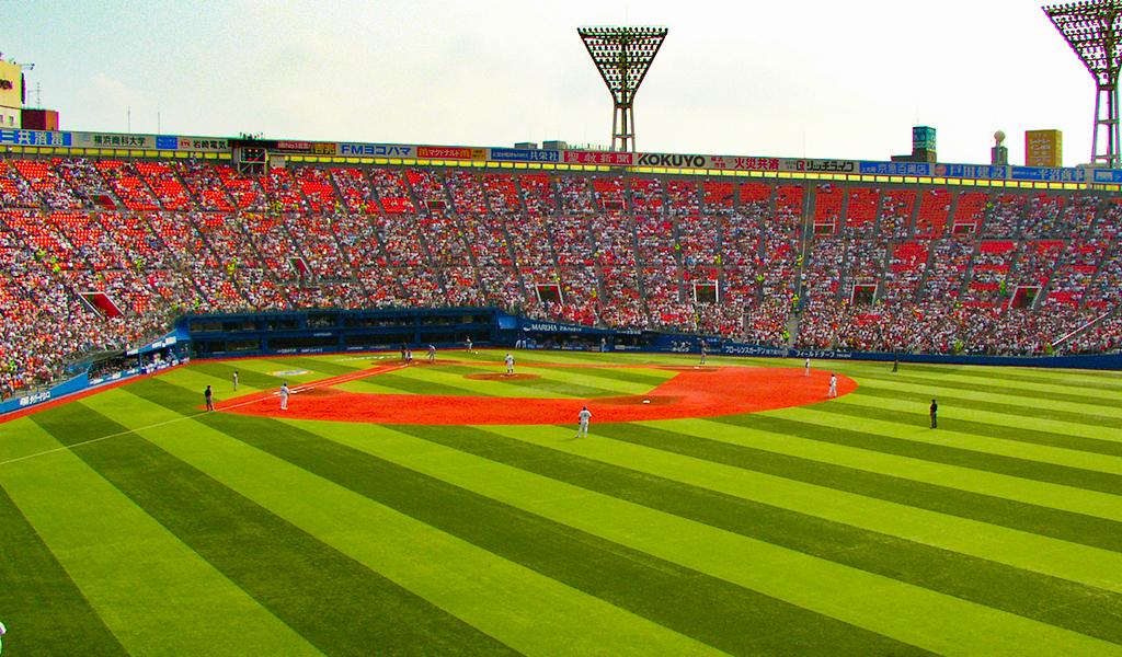 ビジター外野立ち見席】横浜ベイスターズの座席解説から購入まで ...