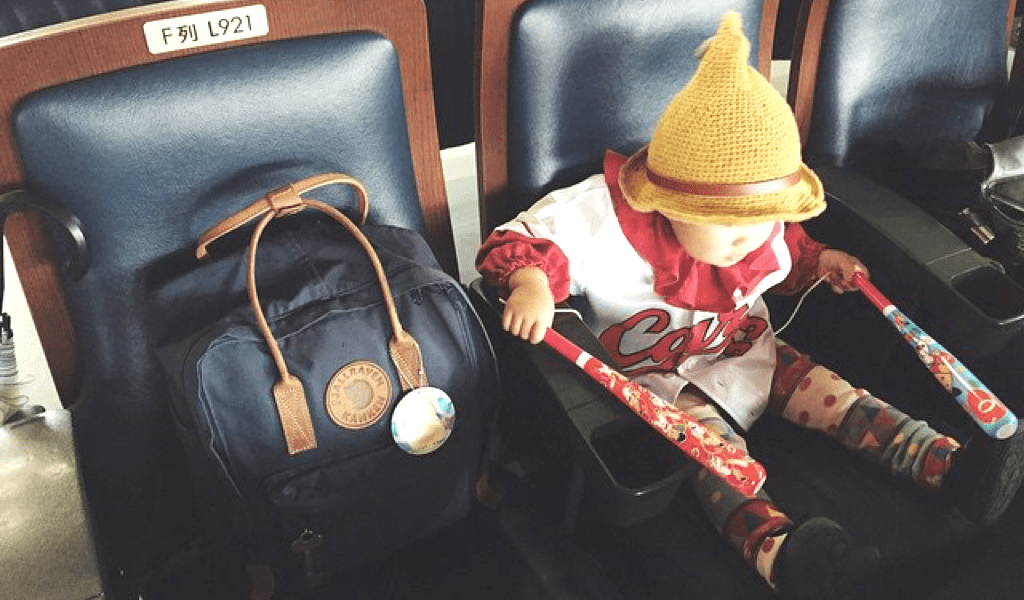 【外野砂かぶり席 】広島カープの座席解説から購入まで