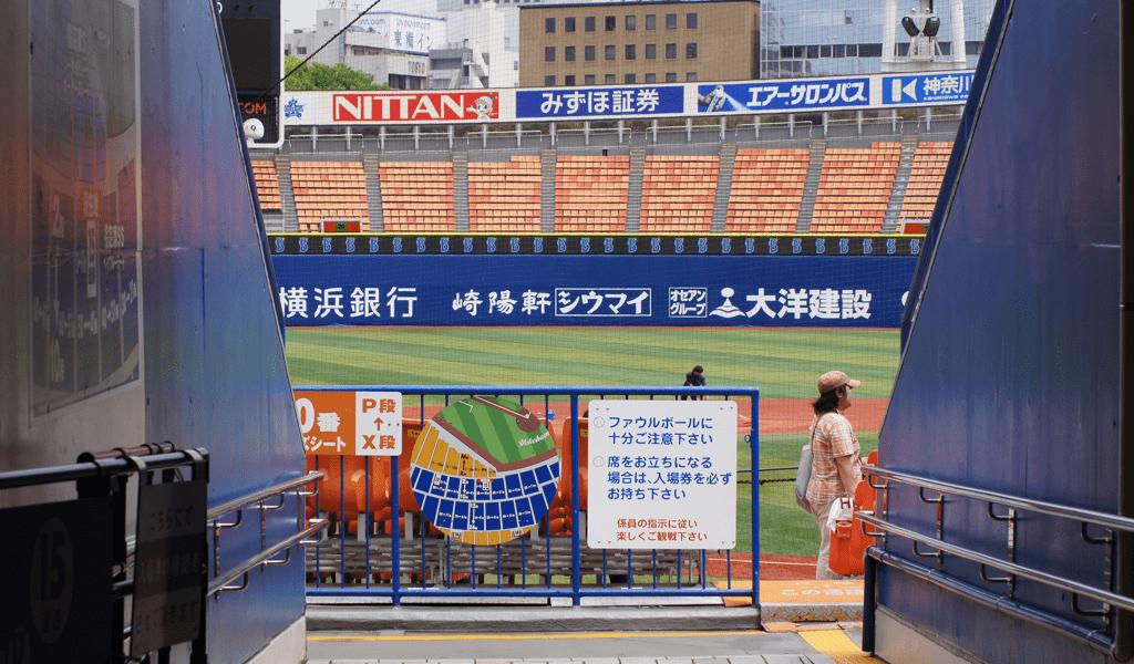 立ち見で野球観戦!ベイスターズの内野立ち見席の座席紹介