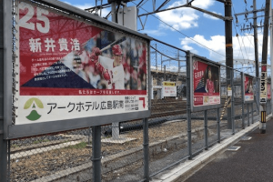広島の観光地からマツダスタジアムへ行く方法