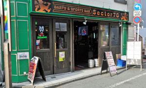 開業18年、さまざまな国のスポーツファンが集う歌舞伎町のスタジアム「SPORTS&DARTS BAR Sector7G」