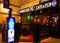 BRITISH CAFE & PUB OXO 名駅笹島店