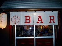 HOMERUN BAR