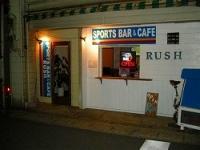 スポーツバー&カフェ ラッシュ