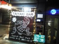 TAIYAKI BAR