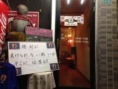Restaurant & Dining Bar  CREW