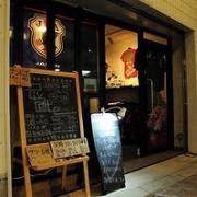 Sports Cafe Bar & Shop ~Pivote~