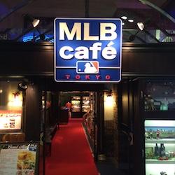 MLB cafe TOKYO 東京ドームシティ店