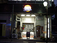 Sports Cafe 45