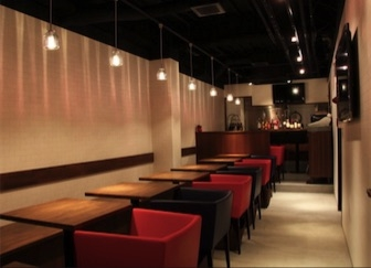 Restaurant & Bar 〜es〜 浜松町店