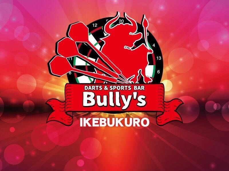 スポーツ&ダーツバー Bully's 池袋店