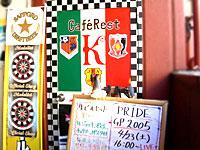 Cafe Rest K