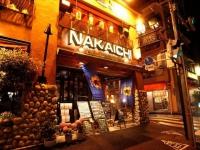 Cafe Restrant NAKAICHI