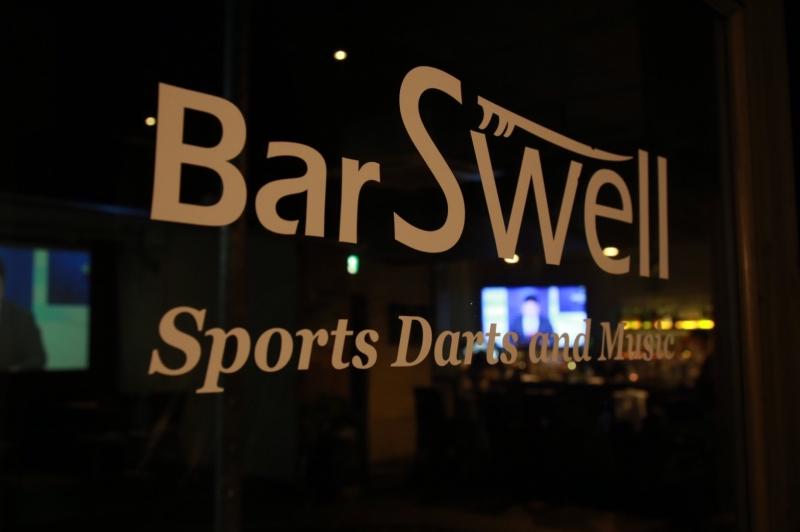 スポーツバー Swell 西千葉店