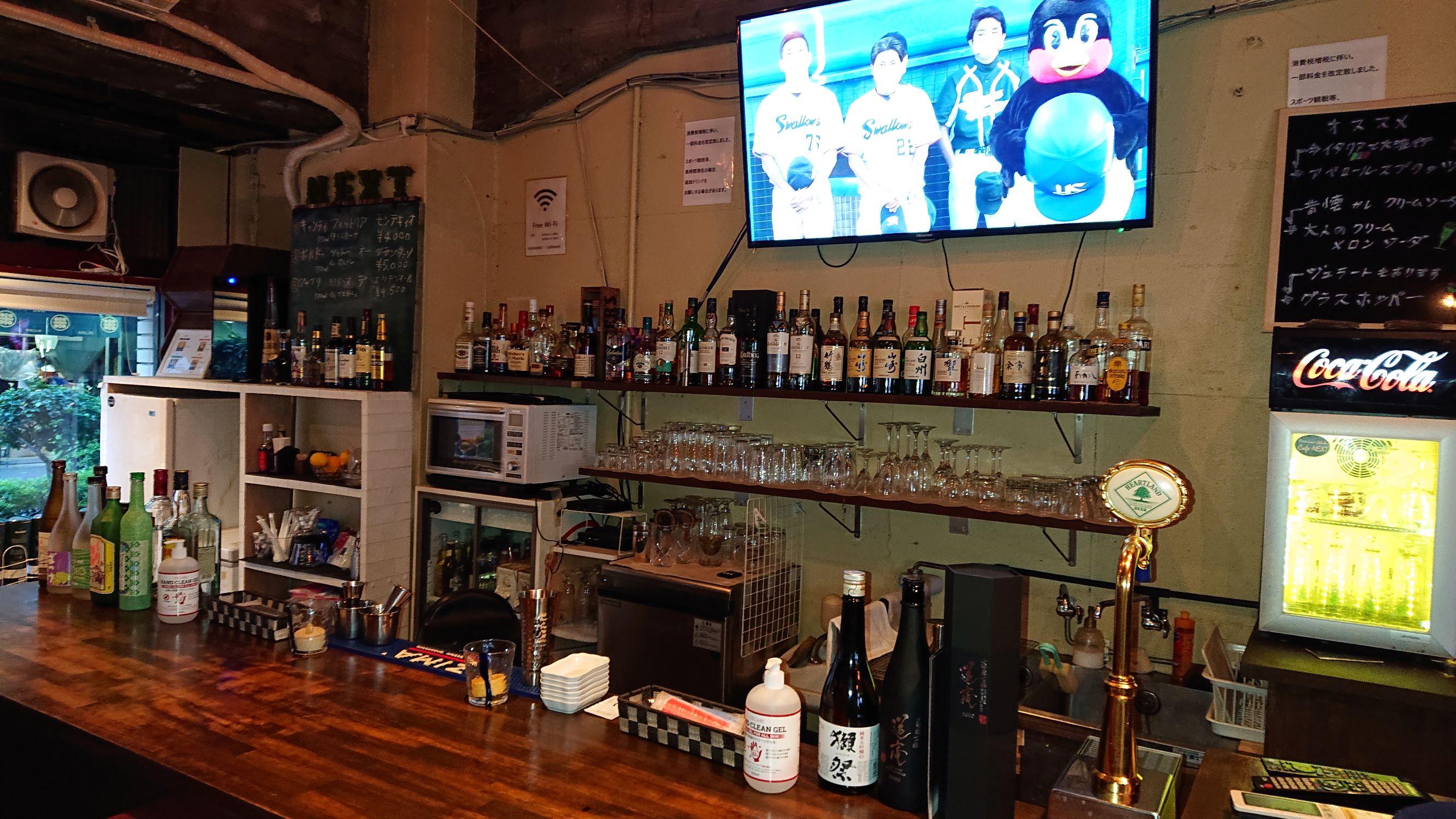 スポーツバー Cafe NEXT