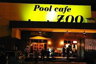 POOL CAFE ZOO
