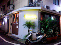 Cafe&Bar イパネマ