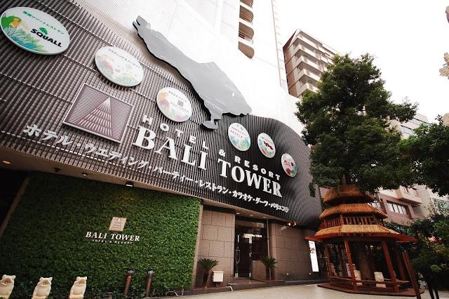 ホテルバリタワー 大阪天王寺