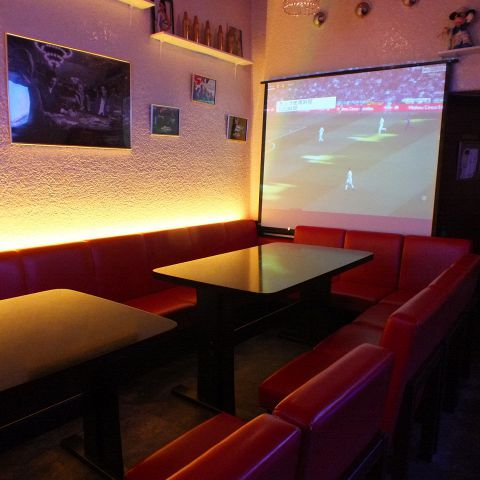 Dining Bar M's