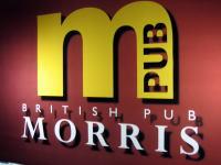 BRITISH PUB MORRIS