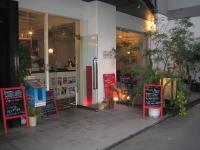 Orblight Cafe