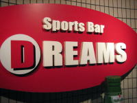 Sports Bar DREAMS