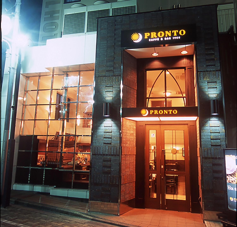 PRONTO 東上野店