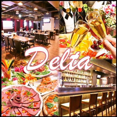 Darts Cafe delta 立川店