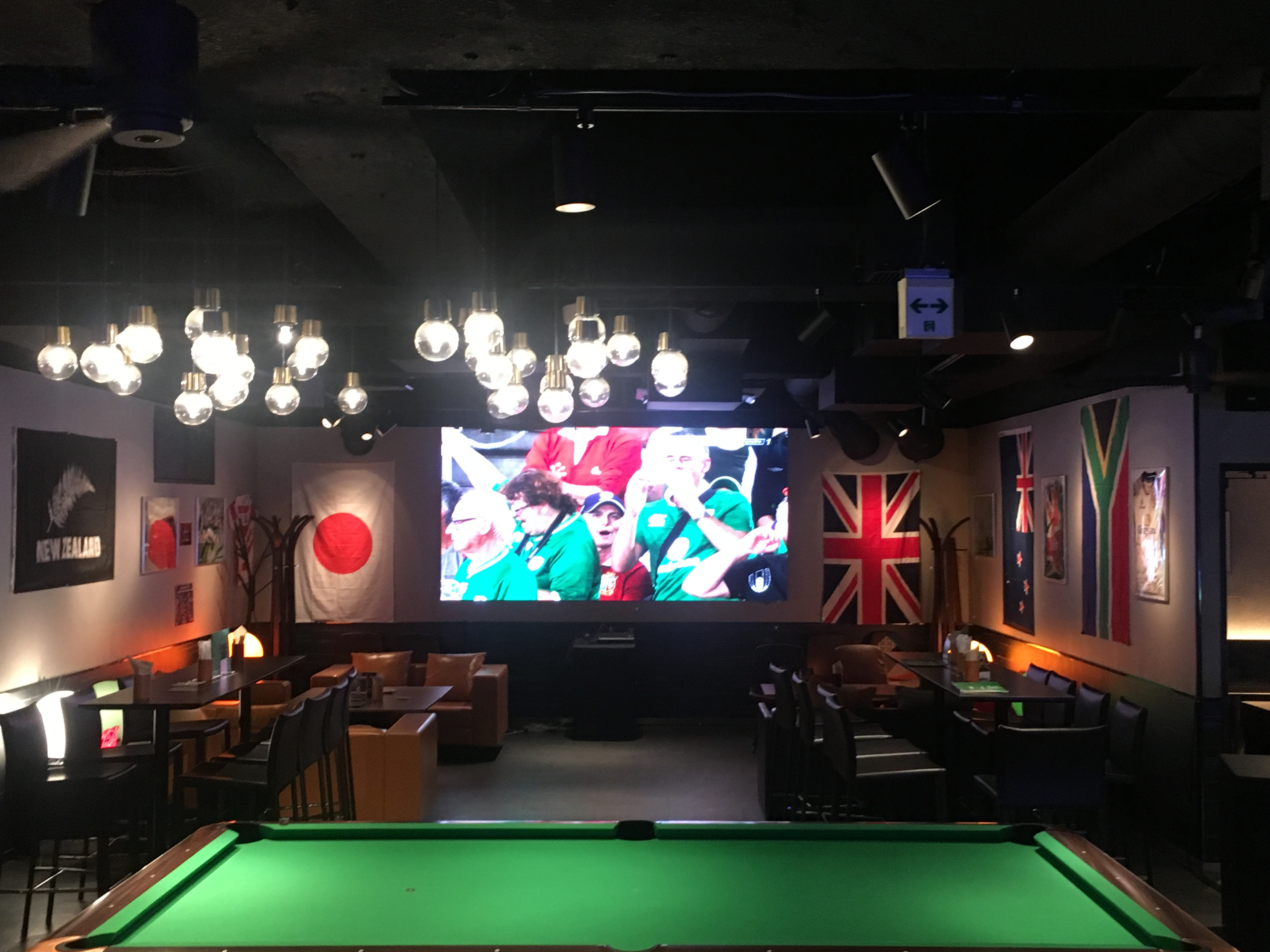 99 Sports Bar