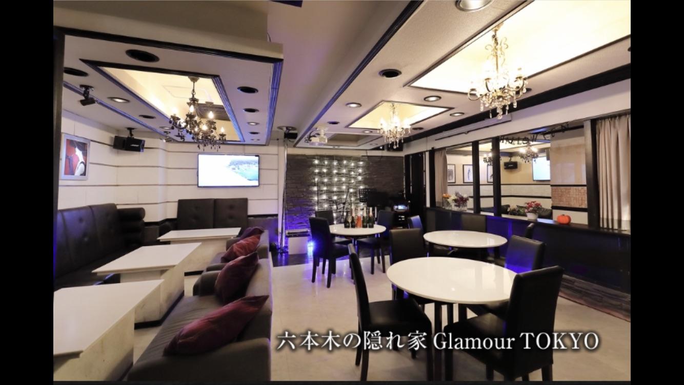 Glamour Tokyo
