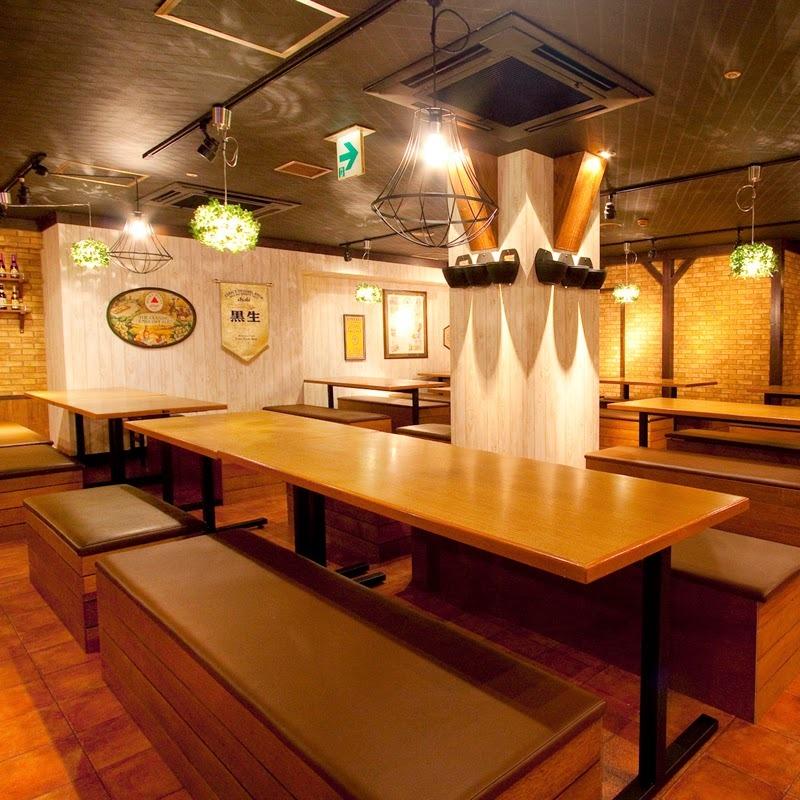 Beer & BBQ KIMURAYA 京急川崎店