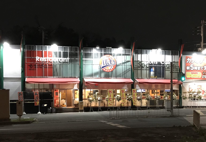 スポーツカフェMet's