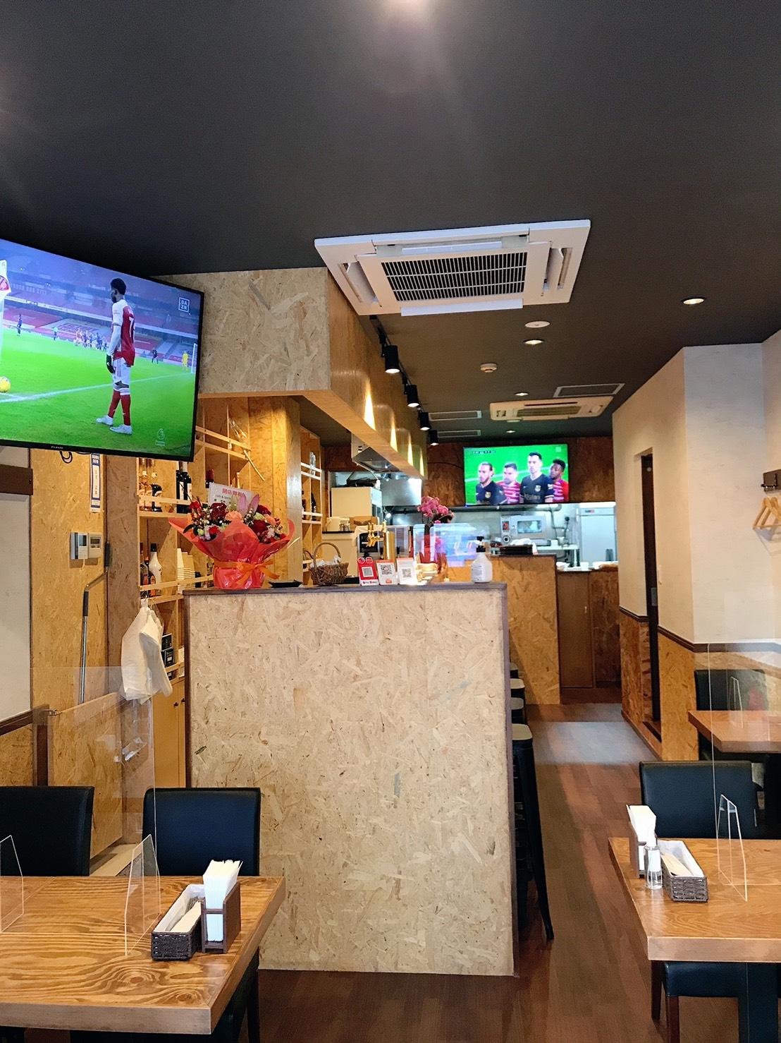 Cafe & Sports Bar Jugemu