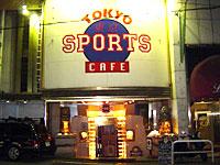 TOKYO SPORTS CAFE ROPPONGI